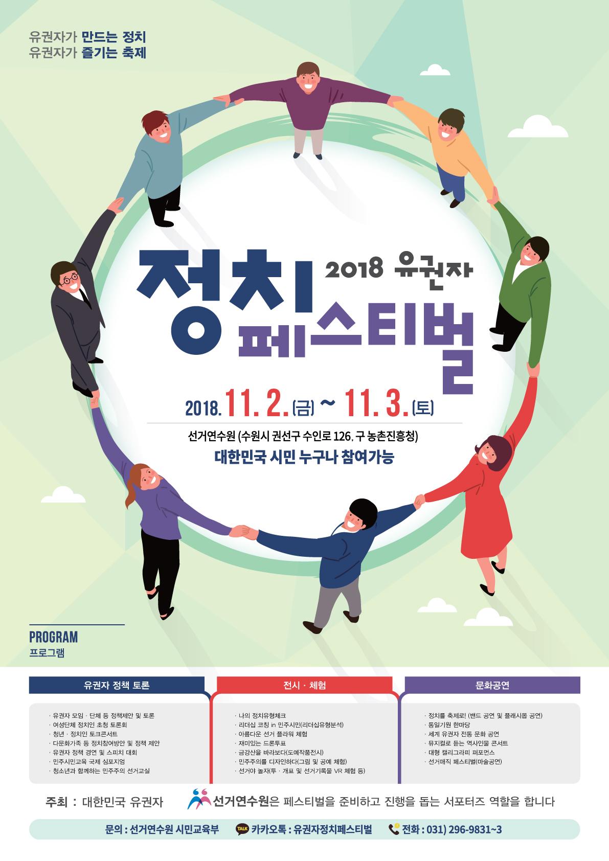 포스터(1).jpg