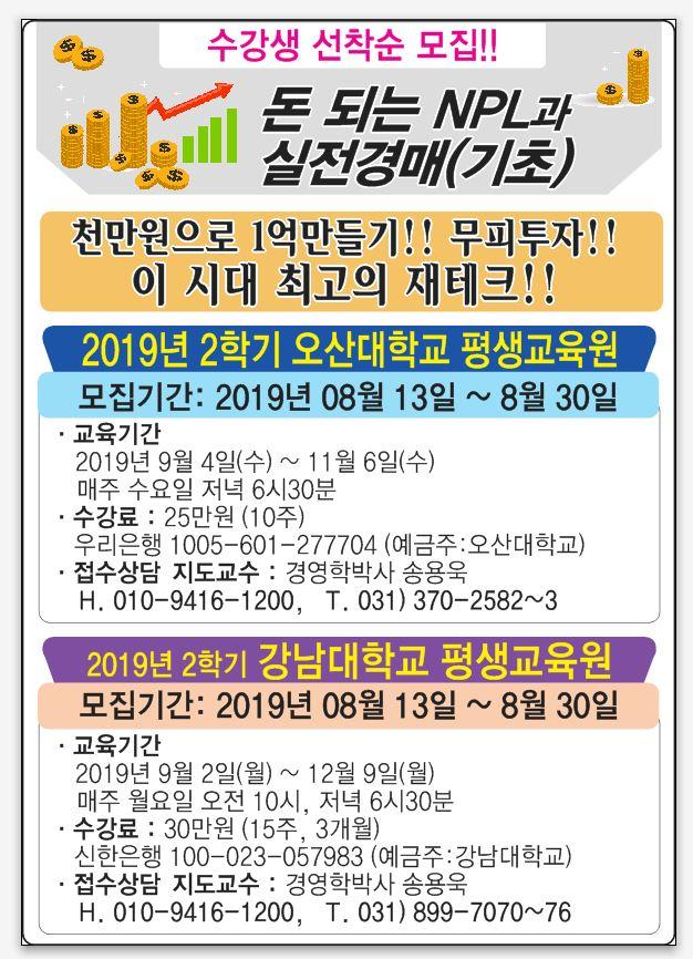 오산대모집홍보(4).jpg